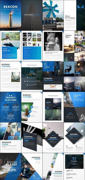 80页竖版蓝色A4商业计划书工作汇报PPT