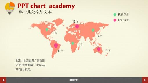 纯色矢量世界地图图表