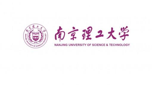 南京理工大学校徽(变体动画)