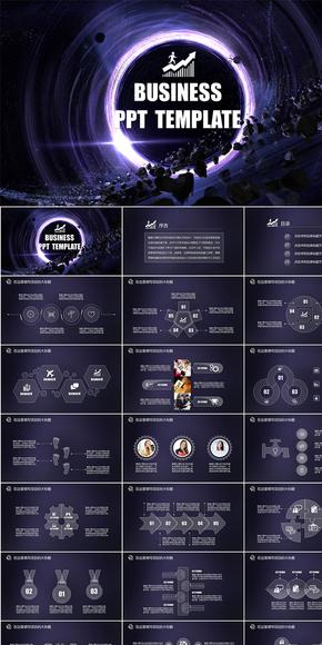 梦幻宇宙IOS风格商务总结类PPT模板
