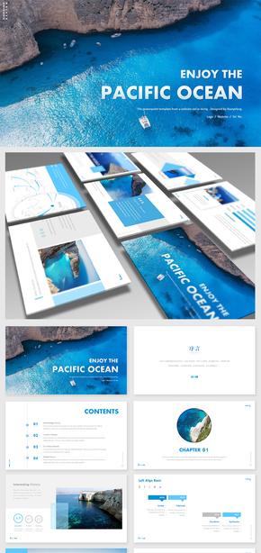 蓝色简美时尚通用商务模板