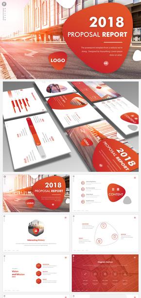 2018大气红色年终总结汇报计划模板