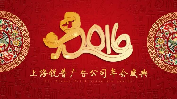 中国风倒计时敲钟迎新春动态背景音乐ppt模板