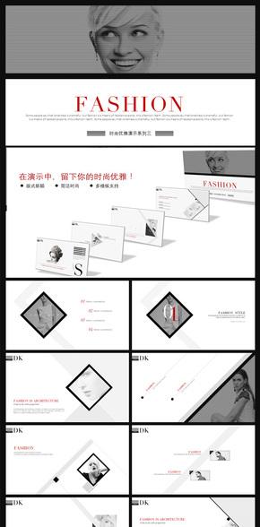 报展示品牌宣讲PPT模板【时尚系列3】-简约时尚产品家具杂志摄影