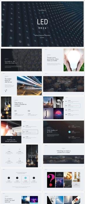 LED灯具节能灯公司介绍商业计划书keynote模板