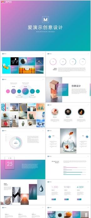 清新簡約創意設計工作總結商務通用keynote模版