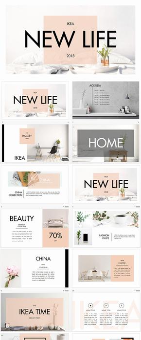 清新干净房地产装修装饰营销案例简介ppt模板