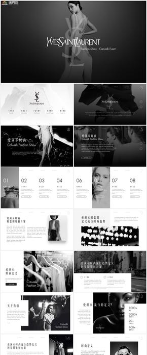 YSL圣罗兰高端奢侈时尚品牌营销策划keynote模版