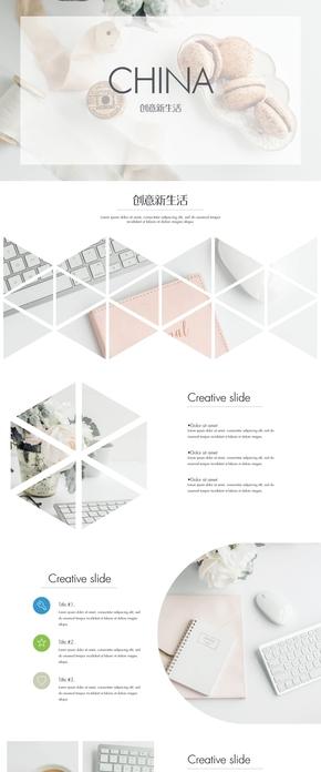清新创意企业文化品牌文案宣传策划KEYNOTE模版