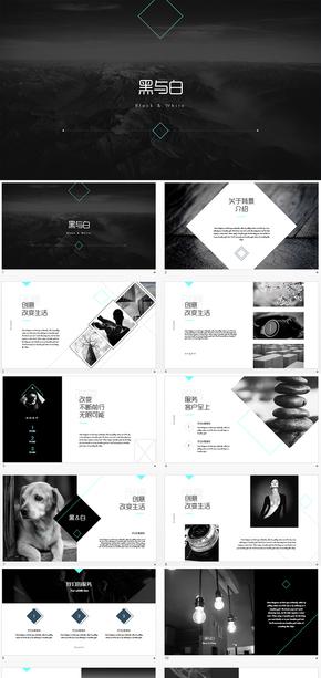 黑白创意唯美艺术keynote模板