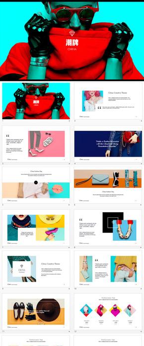 时尚清新服装广告摄影多图片展示通用PPT模板