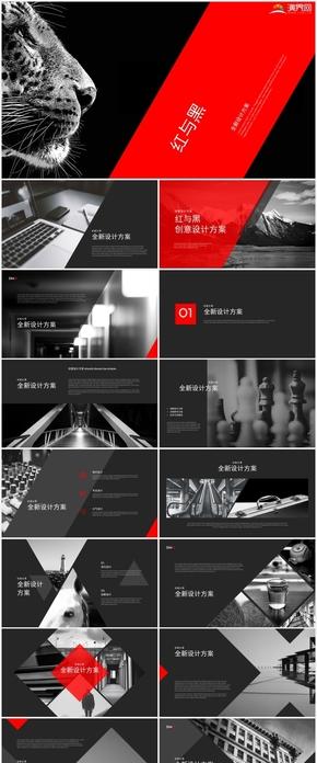 欧美风红黑配色创意设计案例简介keynote模版