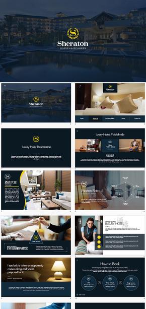 五星级酒店管理keynote模板