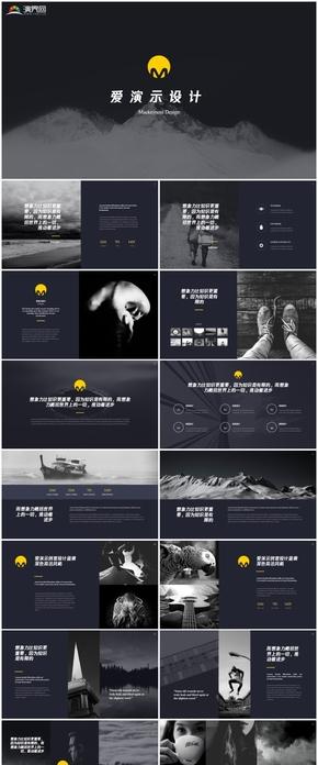 深色系創意設計簡約唯美公司介紹keynote模版