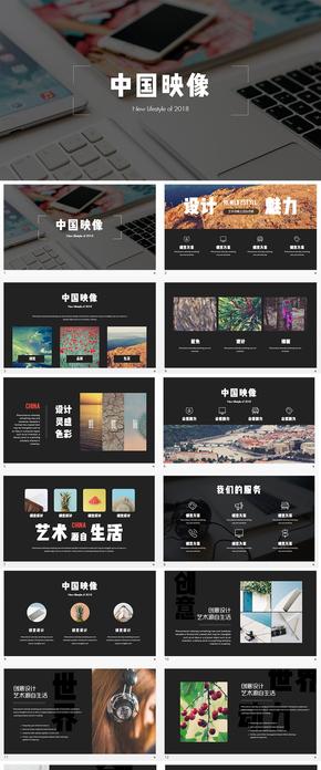 中国印象简约唯美创意广告keynote模板