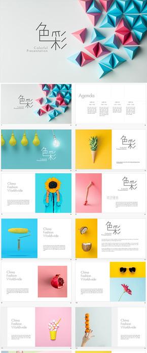 创意色彩唯美多用途keynote模板