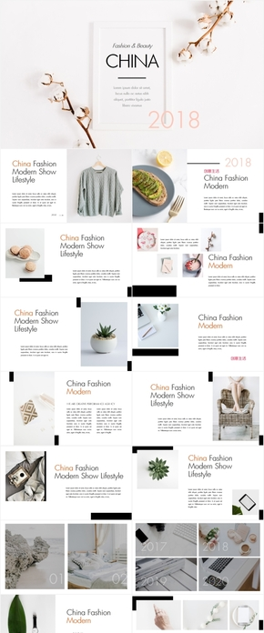 清新简约服装广告品牌设计文案宣传策划PPT模版