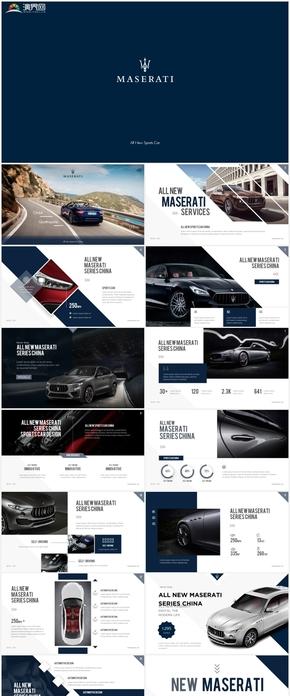 瑪莎拉蒂高端豪華汽車商業計劃書keynote模版