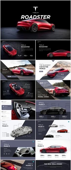 2018全新特斯拉新能源电动汽车keynote模板