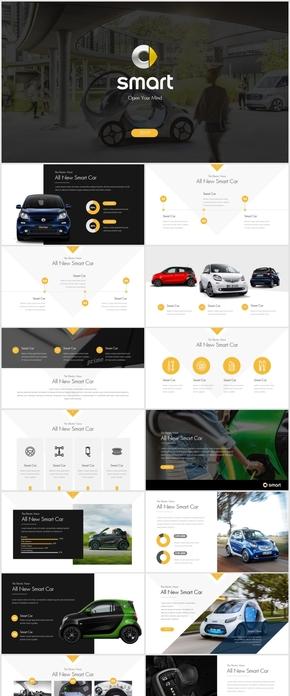 2018全新smart汽车商业计划书keynote模板