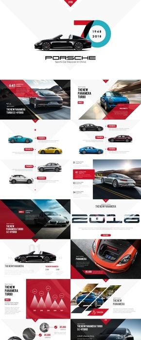 2018全新保时捷keynote模板 高端汽车商业计划书