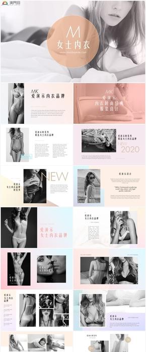 時尚性感內衣服飾商業計劃書keynote模版