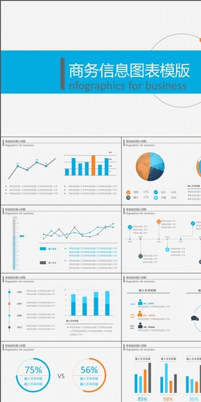 商务经营销售总结分析图表可编辑数据