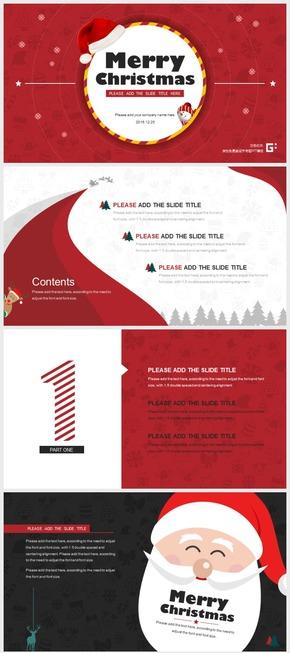 【灰色的风】圣诞节主题免费PPT模板