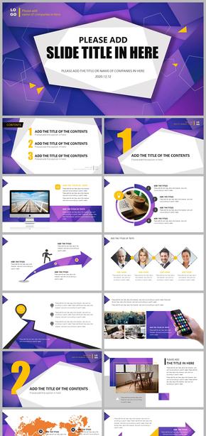 高端紫色低面风格时尚现代职场商务计划总结汇报通用PPT模板