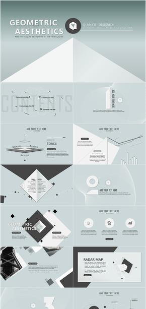 【浅语出品】极简创意几何美学演示模板
