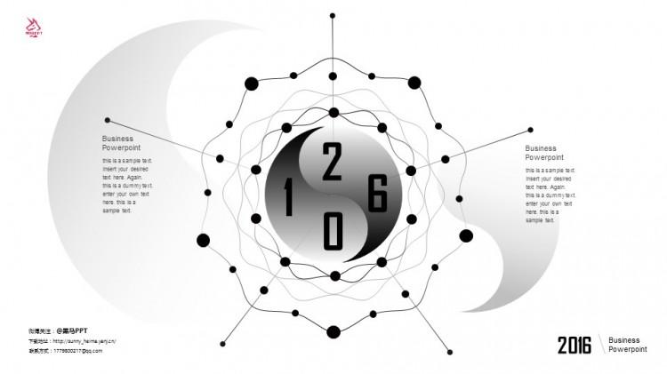 2016黑白灰创意商务总结动态ppt模板(黑马作品)@黑马图片