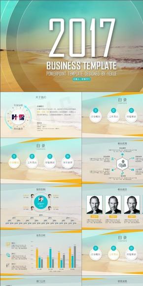 【叶雪PPT】2017完整框架商务汇报动态模板