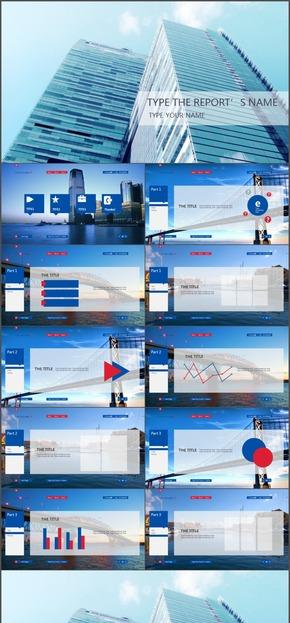 【Milk PPT】红蓝商务全图型PPT模板