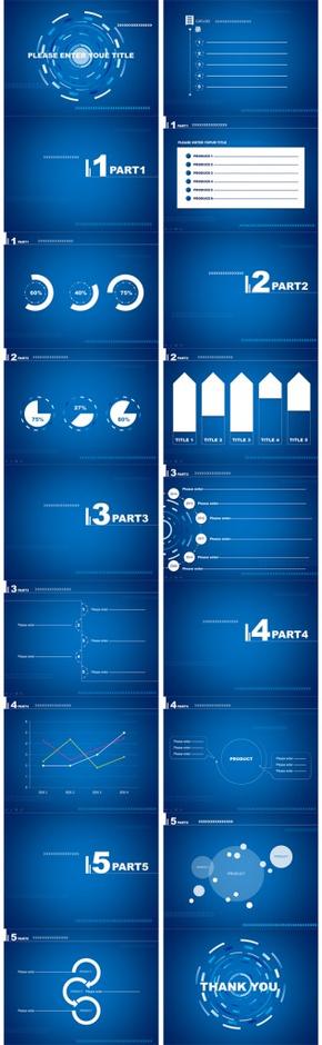 信息|网络|软件|科技 动态PPT模板 高端 大气 上档次