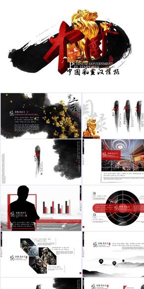 一茶演示/ 中国风党政政党