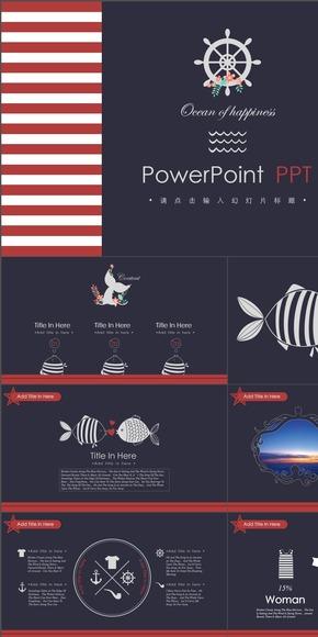 [一茶演示]红蓝海军风格商务PPT模板
