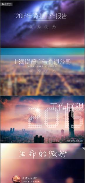 IOS清新模板