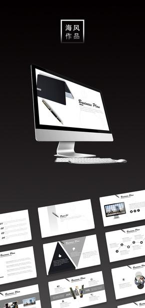 【海风】简洁黑白通用商务动态模板