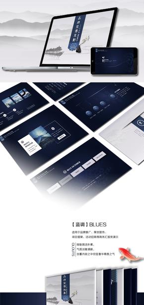 【BLUES】商业策划PPT -十月荷手绘