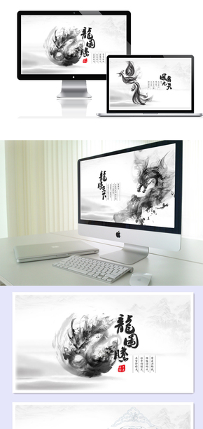 【龙图腾】水墨素材-十月荷手绘