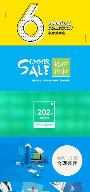【不二誠品】2016年600頁工作匯報大合集