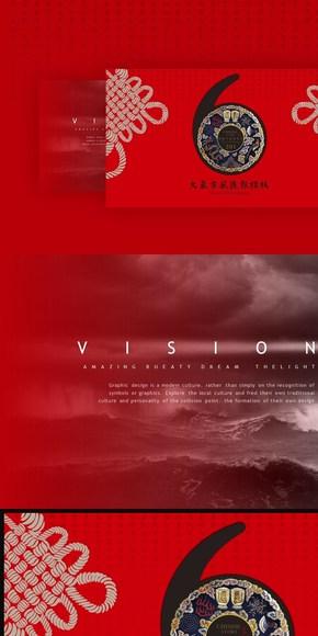 【不二诚品】2016高端中国红设计-《锦绣》