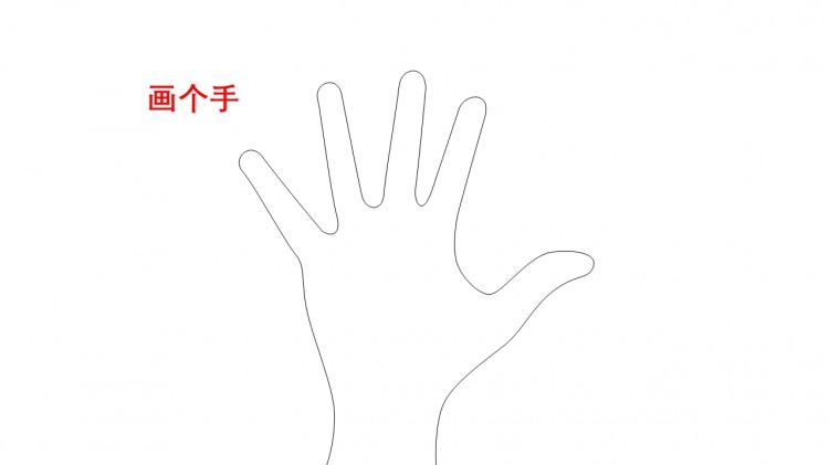 【教程】一招教你3d手绘