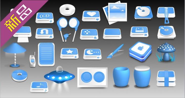 蓝色清新苹果小图标非psd直接用ppt图片
