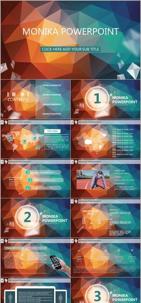 18种版式星空低多边形炫彩竞聘演说工作计划总结业务汇报业绩报告发展规划ppt模板