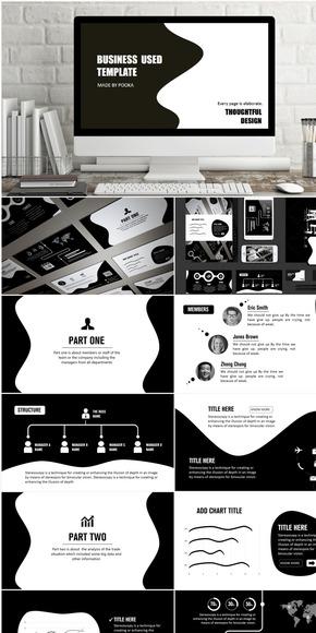 【卜咔出品】风格意象系列模板--黑与白