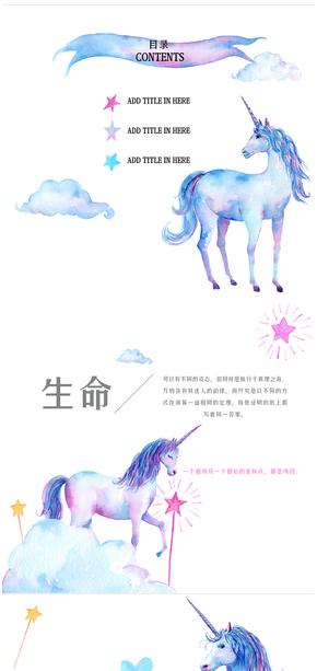 彩色梦幻独角兽广告创意ppt模版