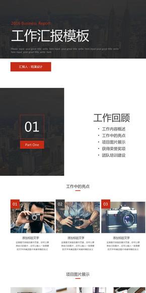 多套主题色简约时尚实用欧美杂志风工作汇报PPT 框架完整中文排版5套主题色附赠1000+图标