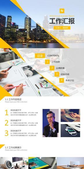 高端金黄色欧美商务汇报PPT模板完整框架中文排版5套主题色