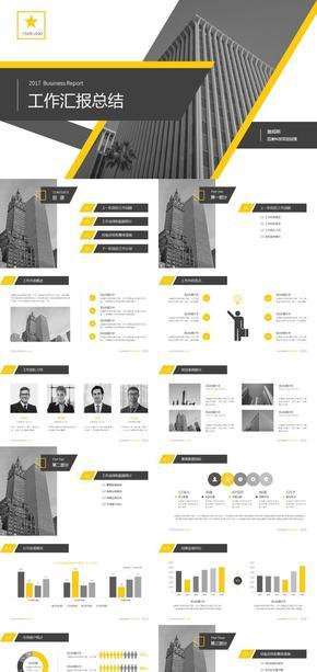 扁平简约欧美商务工作汇报PPT模板(四套主题色,框架完整,中文排版,附赠1000+可编辑图标)
